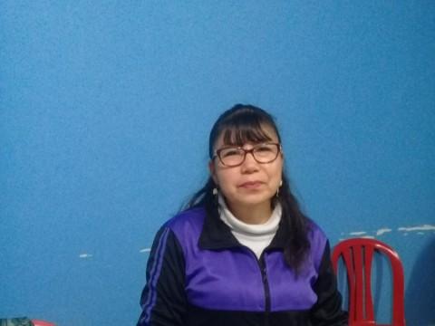 photo of Eutemia