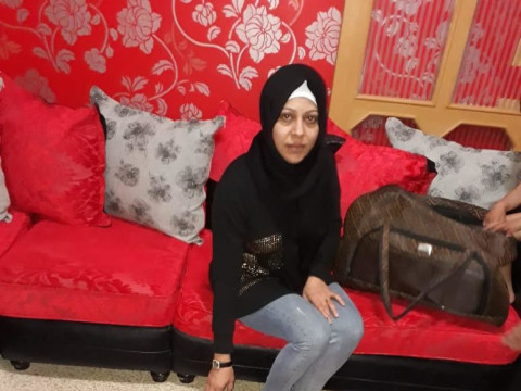 photo of Basima