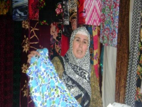 photo of Shamigul