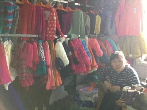photo of Erdenetogtoh