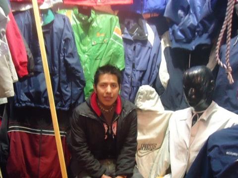 photo of Alan Rodrigo