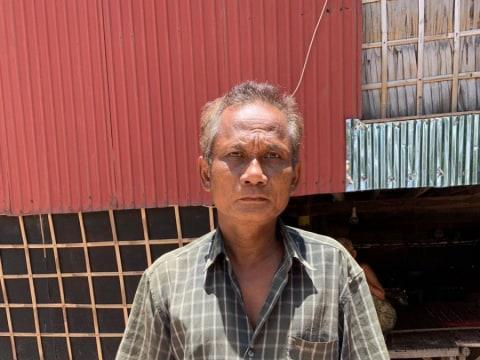 photo of Khul