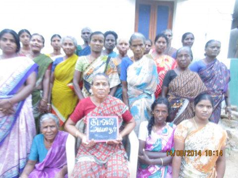 photo of Deepaoli Shg- Ambapoor Group