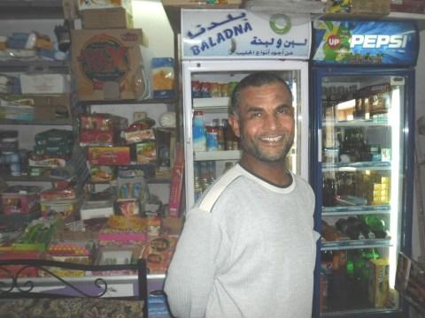 photo of Nawal
