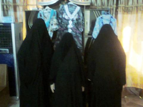 photo of Intisar's Group