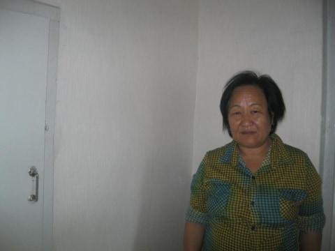 photo of Nansalmaa