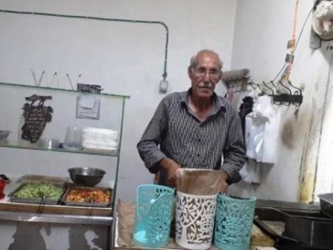 photo of Bilal