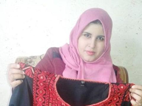 photo of Samah