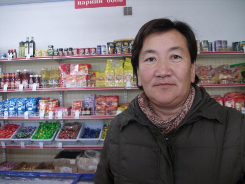 photo of Basan