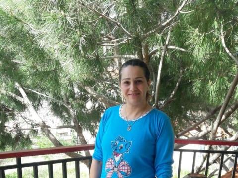 photo of Reem
