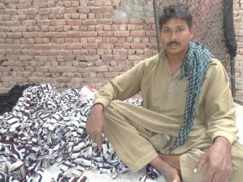 photo of Mughal Masih