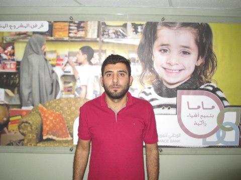 photo of Mohamamd Jamal