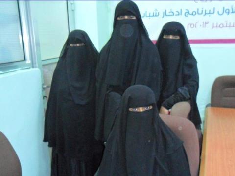 photo of Ayah Group