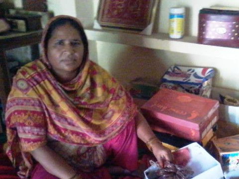 photo of Zubaida