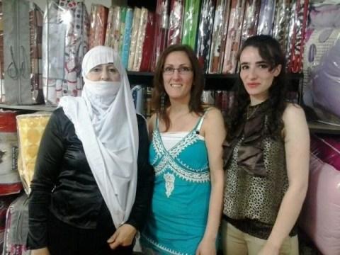 photo of Amal Group