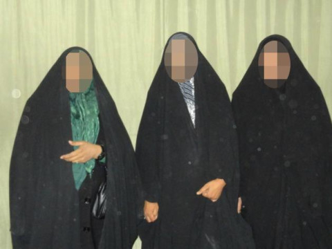 photo of Anonymous Group
