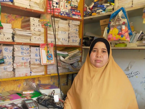 photo of Zaynab