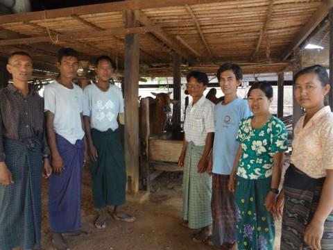 photo of Yin Mar Taw Village