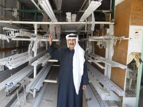 photo of Abd Al Kareem