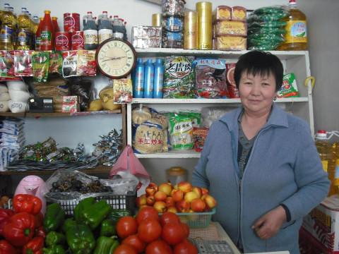 photo of Oyuntsetseg
