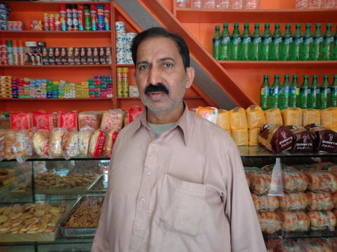 photo of M. Afzal
