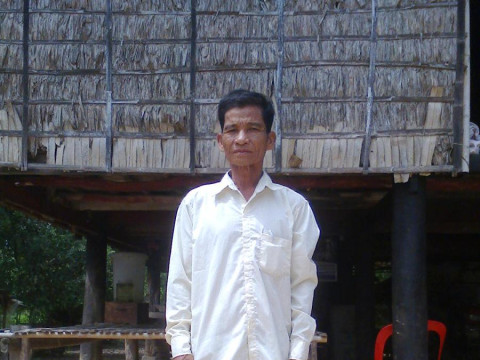 photo of Reang