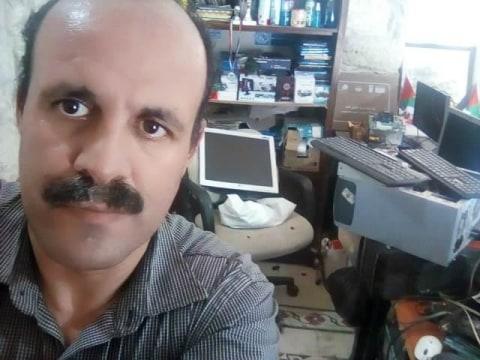 photo of Rana