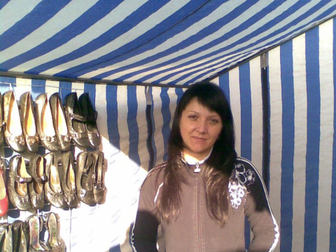 photo of Ruslana