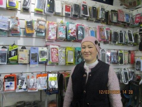 photo of Nurpeyil