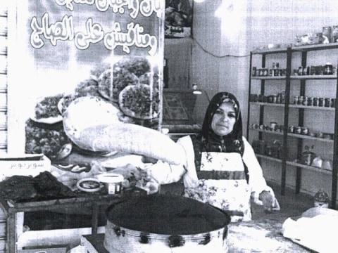 photo of Zibeh