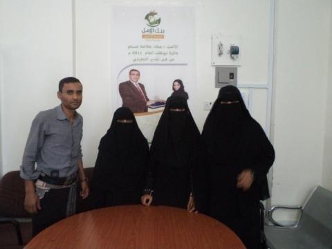 photo of Fakir Group
