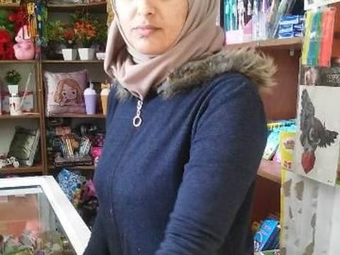 photo of Rimah