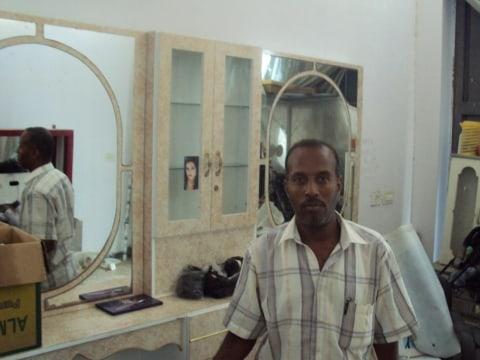 photo of Zeinat