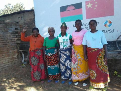 photo of Chikondi 6 Group