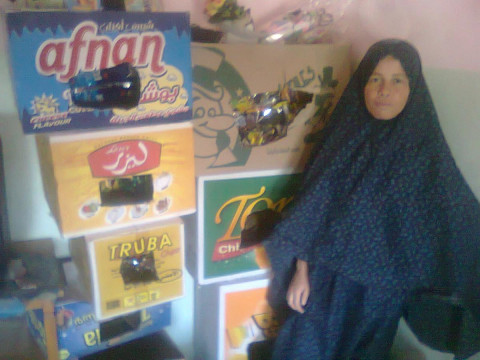 photo of Fatheyeh