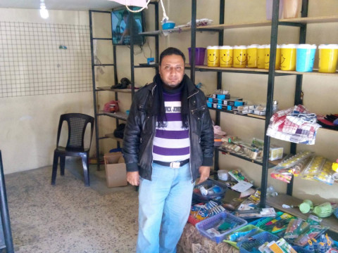 photo of Raed