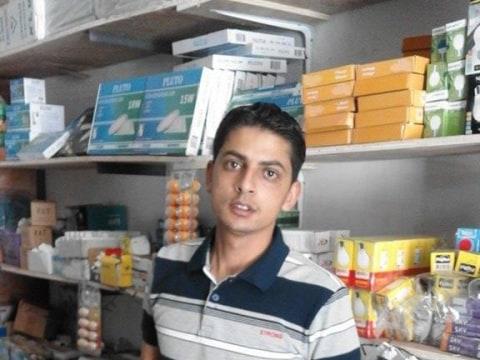 photo of Adham