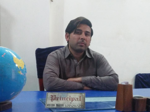photo of Asif