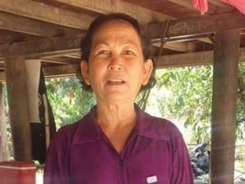 photo of Lo