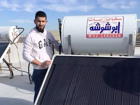 photo of Sader