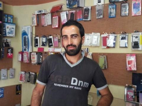 photo of Mohran