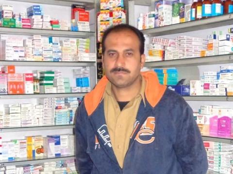 photo of Kounain Ali Shah