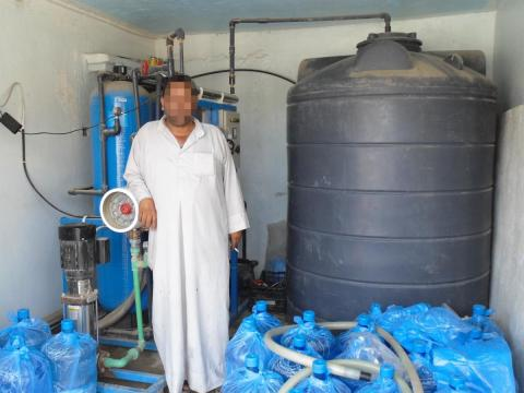 photo of Sajed