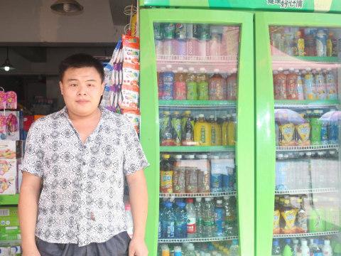 photo of Hongguang