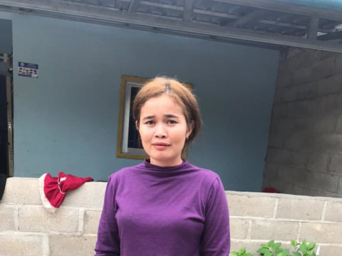 photo of Rath
