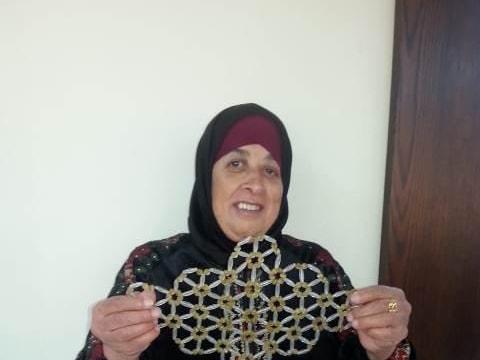 photo of Inaam