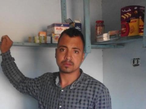 photo of Hazem