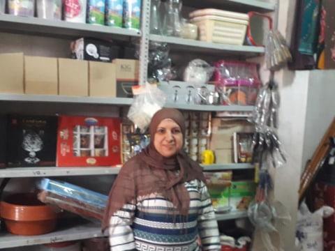 photo of Ayda