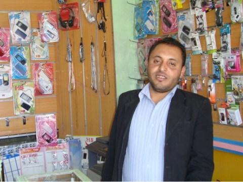 photo of Wadhah