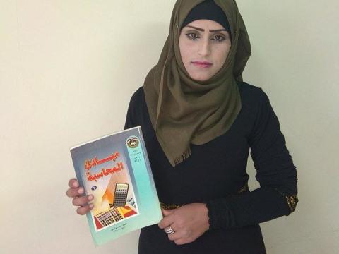 photo of Mathayel